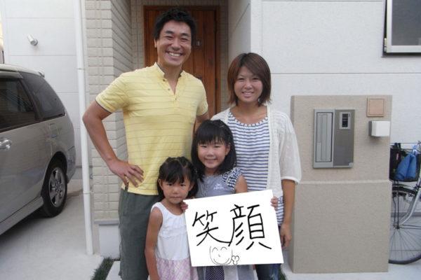 笑顔(寝屋川市 N様ご家族)