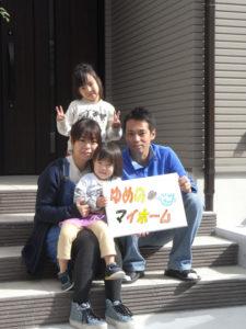 ゆめのマイホーム(枚方市 T様ご家族)
